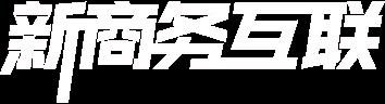 上海建网站的公司,上海微信小伟德国际betvicror官网,上海网站制作公司,上海网站维护公司-伟德网页版信息科技有限公司|上海伟德网页版信息科技(新商务互联)专业为中小型企业提供网站制作,网站维护,网站推广,微信公众号小伟德国际betvicror官网以及网站优化等服务,多年以来一直从做网站制作到网站建设以及微信公众众开发等多年的经验,以及网站推广和网站维护等多年工作经验,能为您提供完善的服务、创意设计和全面的解决方案,欢迎来电咨询洽谈:021-51873035.