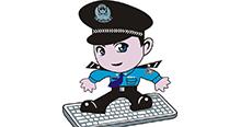 关于进一步加强未备案网站管理工作的通知